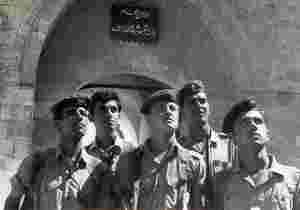 In Jerusalem 1967